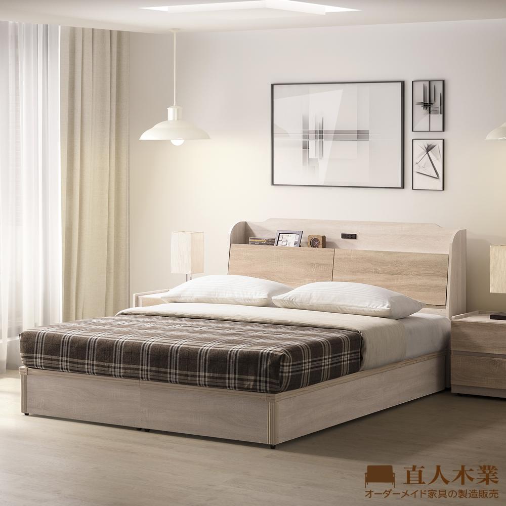 日本直人木業-ERIC原切木簡約5尺雙人床組