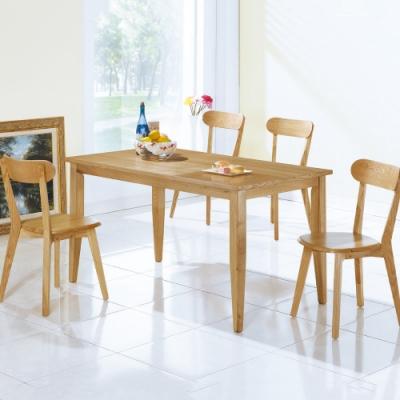 MUNA 法布斯4.6尺餐桌(不含椅) 140X75X75cm