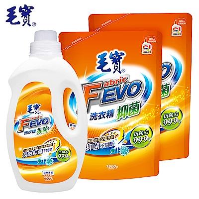 毛寶FEVO抑菌洗衣精1500g+1800g(補)x2