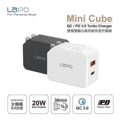 【LAPO】QC/PD3.0雙孔快充USB充電器(WT-820QD)