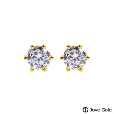 Jove Gold 漾金飾 晶鑽戀人黃金耳環-大