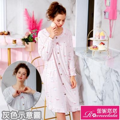 睡衣 針織棉長袖連身睡衣(R85206活力動物) 蕾妮塔塔