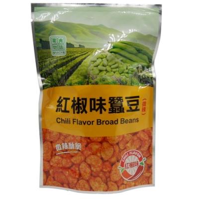 零食物語 紅椒味蠶豆-分享包(微辣)120g