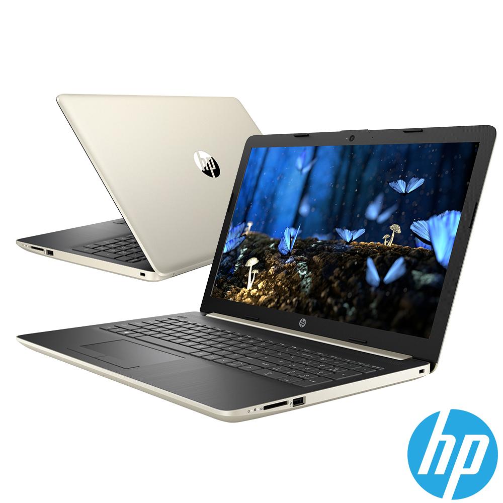 HP 15-da1057TX筆電-金(i5-8265U/MX110/4G)
