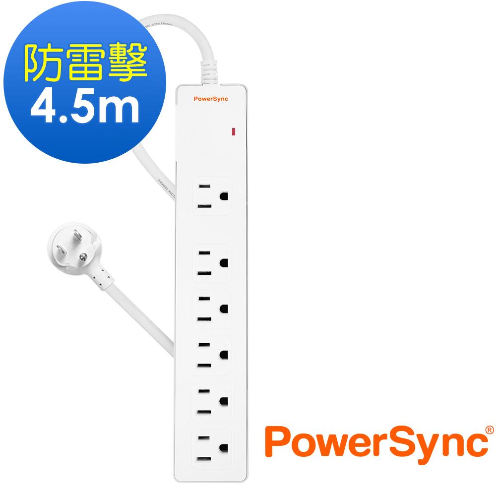 群加 PowerSync防雷擊一開六插雙色延長線/4.5m(TPS316GN9045)