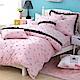 OLIVIA   蝶戀  特大雙人床包美式枕套三件組 product thumbnail 1