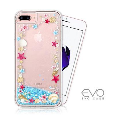 EVO CASE iPhone 6/7/8 plus 藍色亮片流沙手機軟殼 - 貝殼世界