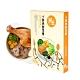 Hyperr CHEF 超躍鮮廚 低脂鮮嫩雞 小鮮肉狗狗鮮食餐 150克 product thumbnail 2
