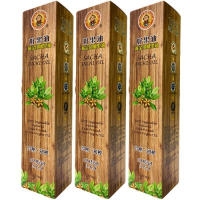 米歐 好果油 黃金印加果油3瓶組(260ml/瓶)