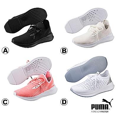 [雙11限定]PUMA-AVID 男女復古慢跑鞋-共9款