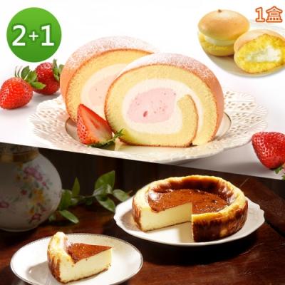 亞尼克生乳捲 黑魔粒/草莓雙漩/巴斯克 任2件+北海道泡芙禮盒(春節禮盒)