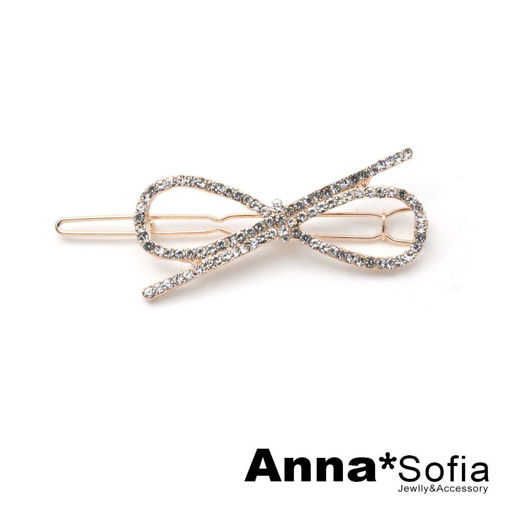 【滿520打7折】AnnaSofia 斜綁美晶結 純手工小髮夾邊夾(金系)