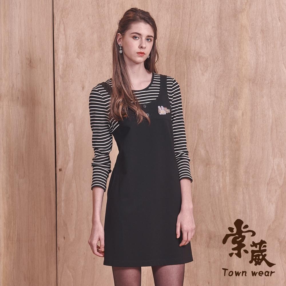 【TOWNWEAR棠葳】假兩件條紋顯瘦洋裝
