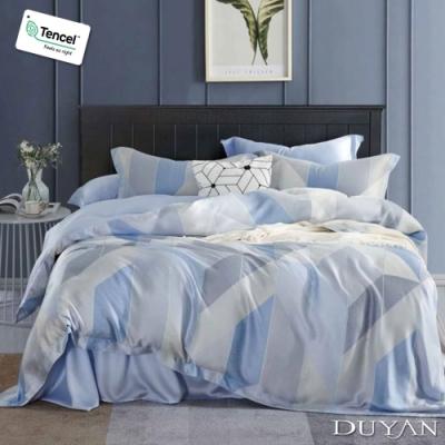 DUYAN竹漾-100%頂級萊塞爾天絲-雙人床包三件組-日初潾光