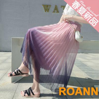 高腰雙層渲染百褶網紗長裙 (共四色)-ROANN
