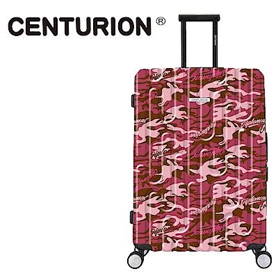 CENTURION百夫長1978系列29吋行李箱─紐約外交官C94(拉鍊箱)