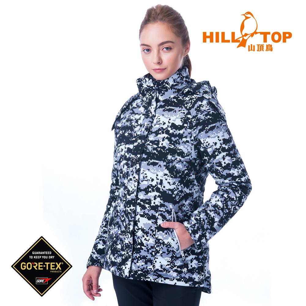 【hilltop山頂鳥】女款GORETEX兩件式防水羽絨拆袖短大衣F22FY7黑