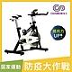 強生CHANSON CS-3000 飛輪有氧健身車 product thumbnail 1