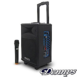 Dennys藍牙拉桿多功能擴大音箱(WS-660)