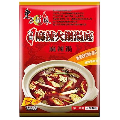東方韻味 - 四川麻辣鍋(85g)