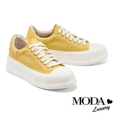 休閒鞋 MODA Luxury 率性沖孔全真皮綁帶厚底休閒鞋-黃