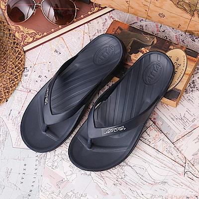 ATTA運動風簡約夾腳拖鞋-深藍色