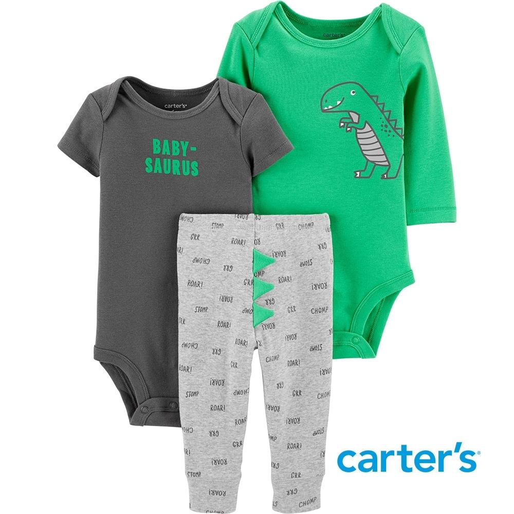【Carter's】小恐龍來啦!3件組套裝(6M-24M) (短袖包屁衣/長褲) (台灣總代理)
