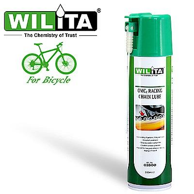英國WILITA威力特 OMC2競技型乾性鍊條潤滑油300ml