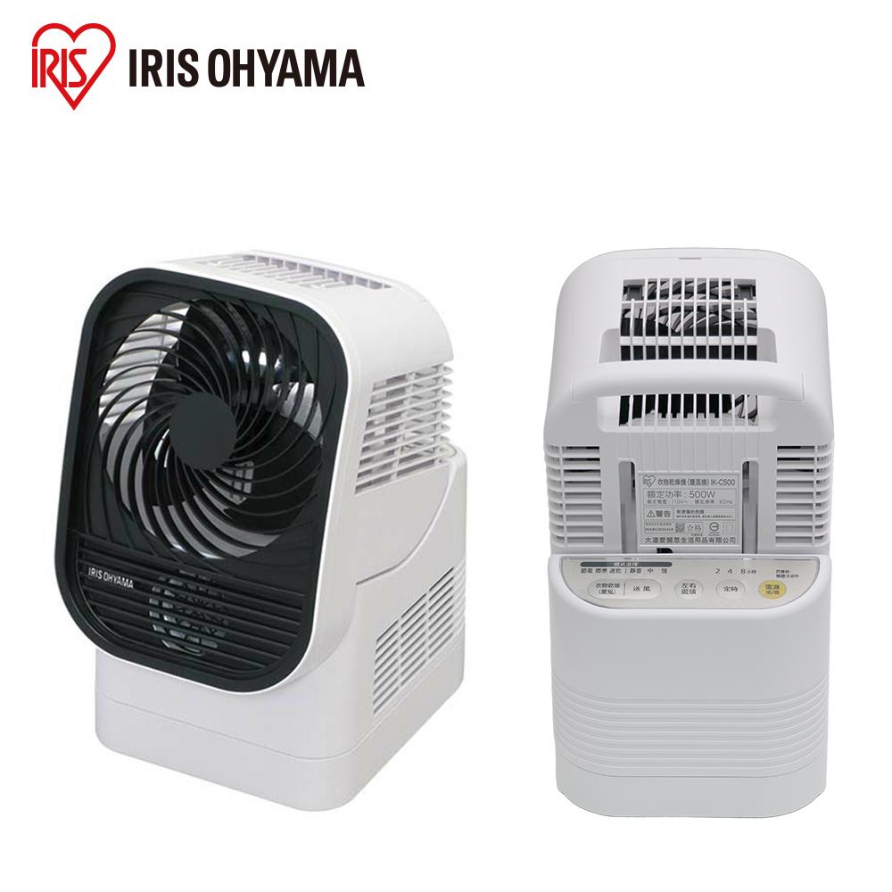 日本Iris Ohyama 循環衣物乾燥暖風機IK-C500 product image 1