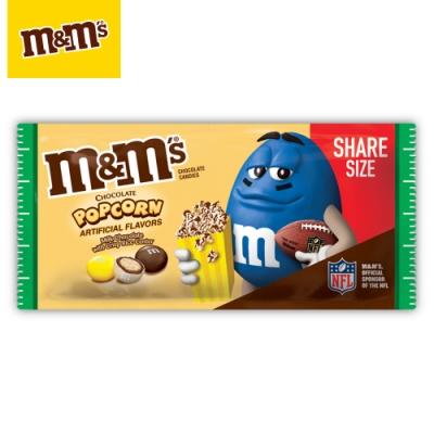 M&M s 牛奶巧克力爆米花口味80.2g