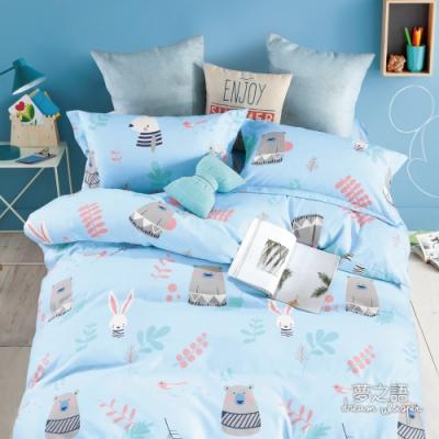 夢之語 頂級天絲床包枕套三件組(晴天暮熊)雙人