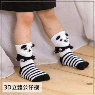 貝柔寶寶3D公仔短襪- 小圓仔(單雙)