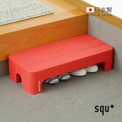 日本squ+ Decora step日製長形多功能墊腳椅凳(高14cm)-3色可選