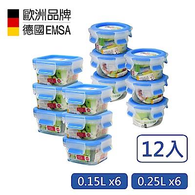 德國EMSA 專利上蓋無縫3D保鮮盒-PP材質-0.15Lx6+0.25Lx6(12入組)