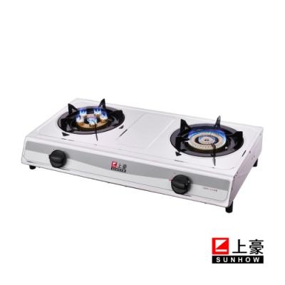 上豪 白鐵快速安全爐-桶裝瓦斯 GS-8850B 不含基本安裝 沒有附調節器