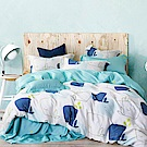 Ania Casa 天絲 TENCEL-雙人鋪棉兩用被套床包四件組- 此許甜蜜