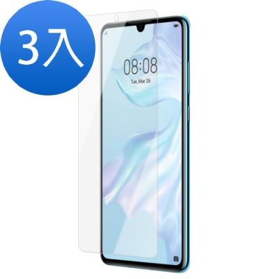 華為 P30 非滿版 透明 9H鋼化玻璃膜 保護貼 手機螢幕保護貼-超值3入組