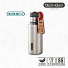 英國BLACK+BLUM不鏽鋼滿分水瓶500ml