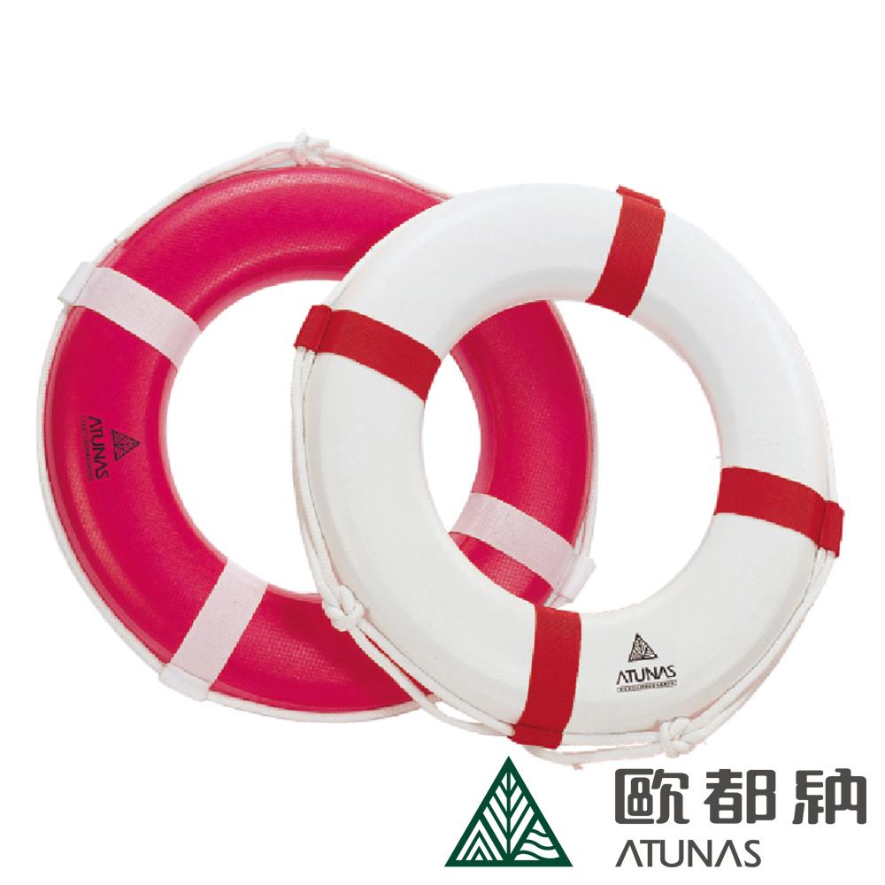 【ATUNAS 歐都納】素色救生圈/泳渡溪潭水上浮具(4613C)