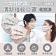 日系清新格紋 拋棄式成人口罩 50入/包 product thumbnail 1