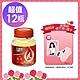 白蘭氏 冰糖燕窩 12瓶超值組(70g/瓶 x 6瓶 x 2盒) product thumbnail 2