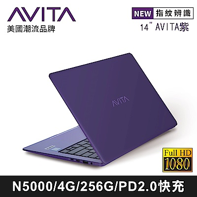 AVITA LIBER14吋筆電IntelN5000/4G/256GB SSDAVITA紫