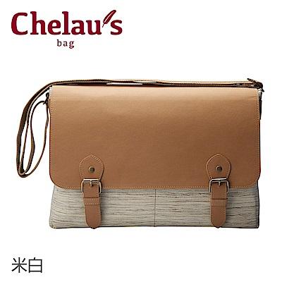 Chelaus bag 紙纖郵差包Messenger Bag
