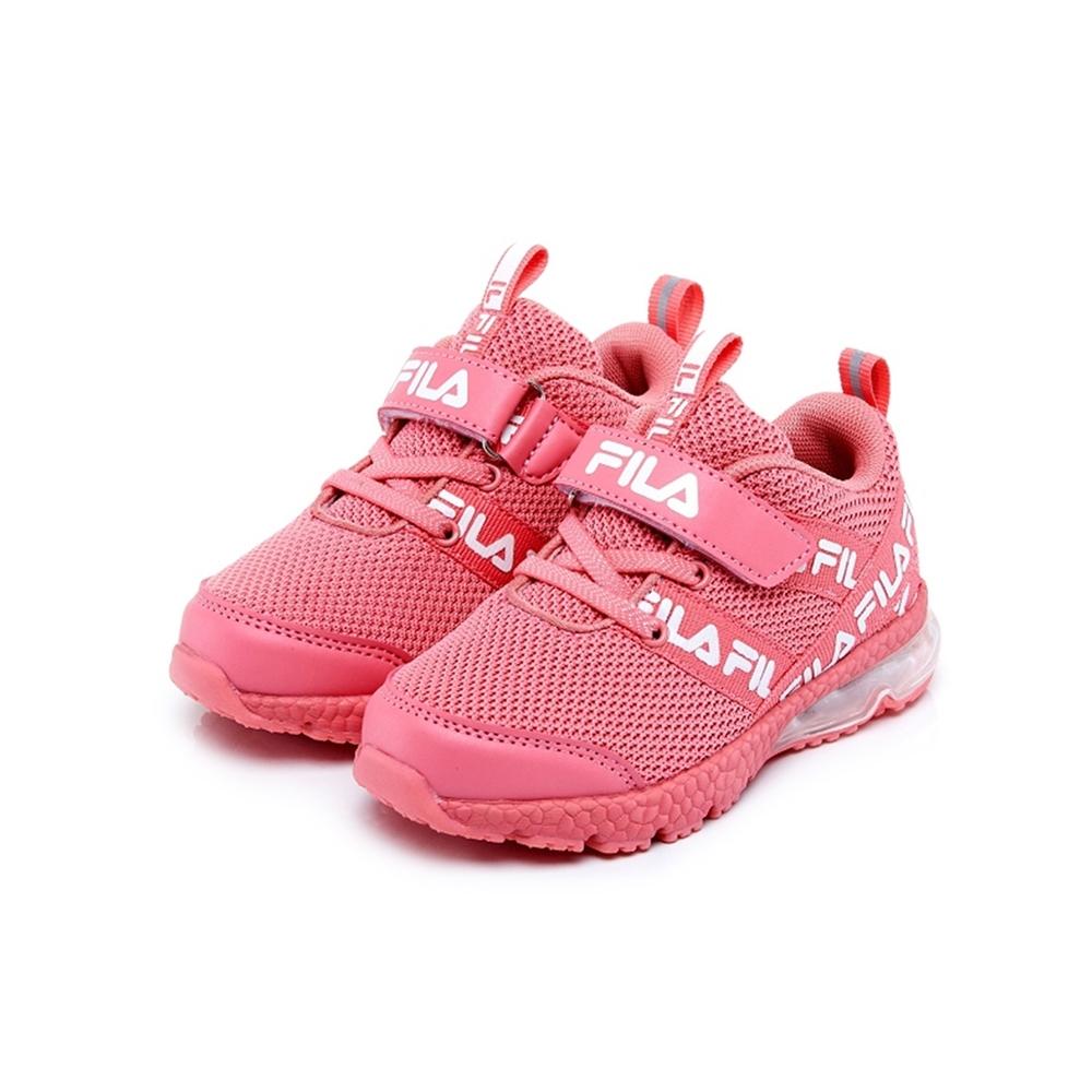 FILA KIDS 中童氣墊慢跑鞋-粉 2-J822U-511