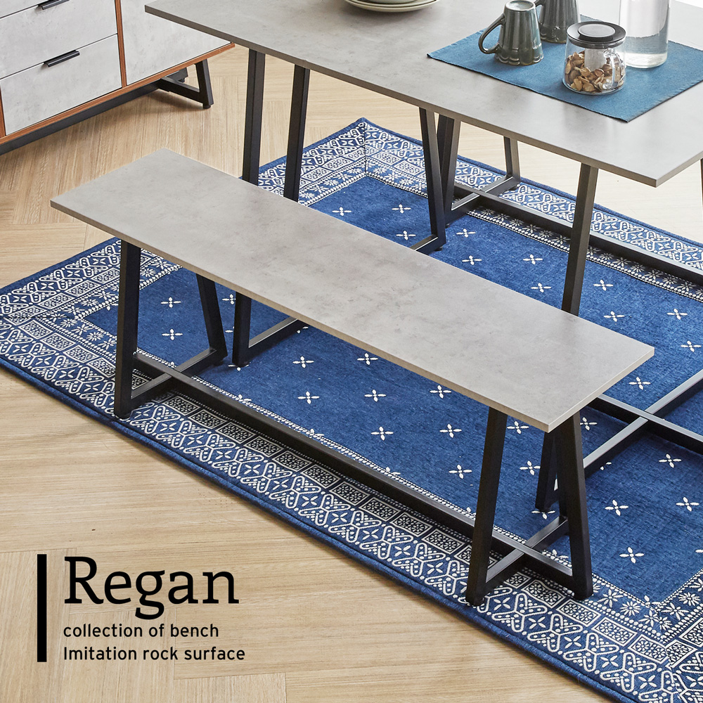 H&D 雷根工業風仿石面長凳/DIY自行組裝 @ Y!購物