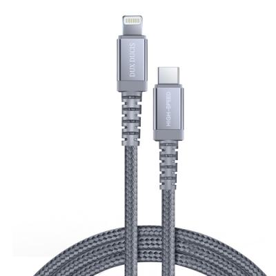 DUX DUCIS X2 Type-C to Lightning PD 充電線