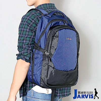 Jarvis賈維斯 側背包 休閒隨身包-風遊-8841