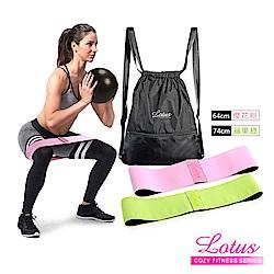 運動組合 深蹲翹臀阻力圈2入組+輕量運動後背包 LOTUS