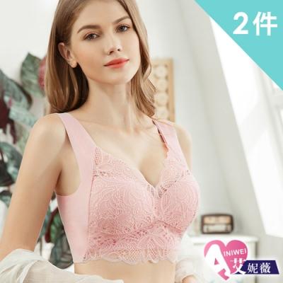 艾妮薇 現貨+預購 日系花朵網眼蕾絲無鋼圈背心式內衣(超值2件組-隨機)