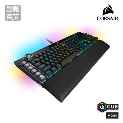 【CORSAIR海盜船】 K100 RGB 機械電競鍵盤-銀軸/英文
